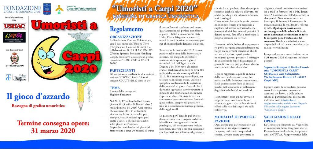 dep_umoristi_carpi_2020_001_esterno